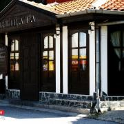 Ресторант Къщата