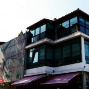 Ресторант Македонската къща