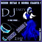 САМО В ТОНИ 2000 до бл.183 !