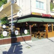 Пицария Хъшове