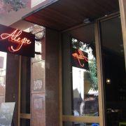 ALEGRE-latino restaurant