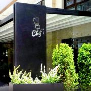 Chef's - Лозенец