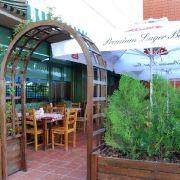 La Pastaria - Пикадили Парк