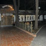 Бургаски вечери