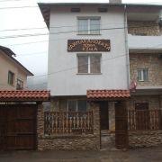 Каймакановата къща