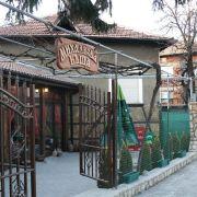 Михалкова къща