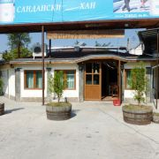 Сандански хан