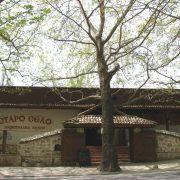 Старо село