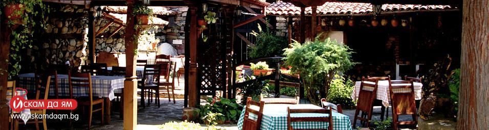 cover 1 ресторант-кръстева-къща