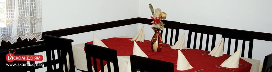 cover 5 ресторант-кръстева-къща