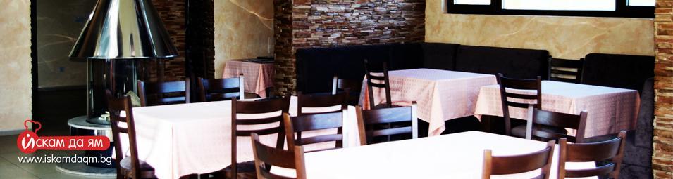 cover 1 ресторант-комхотел