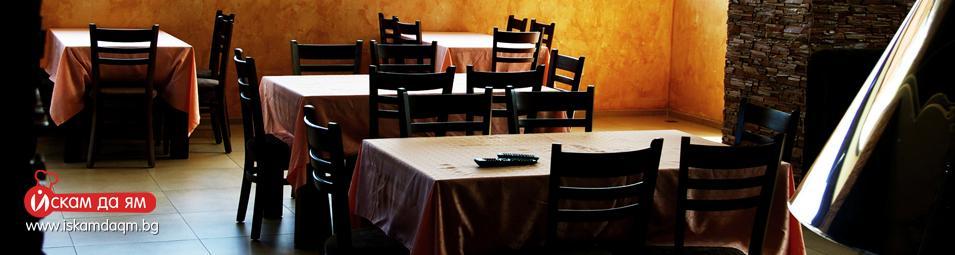 cover 2 ресторант-комхотел