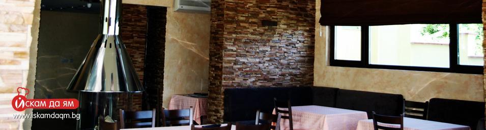cover 3 ресторант-комхотел