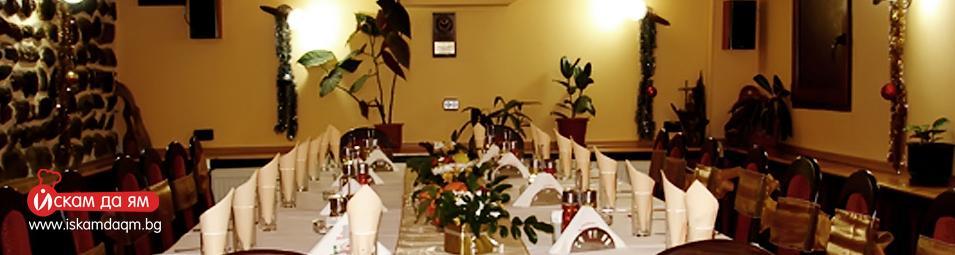 cover 2 ресторант-воденицата