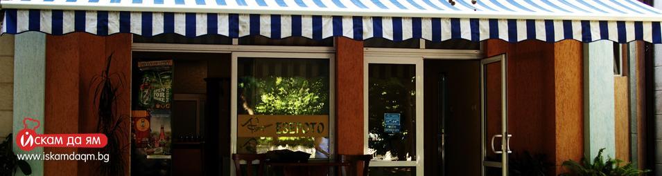 cover 2 ресторант-езерото