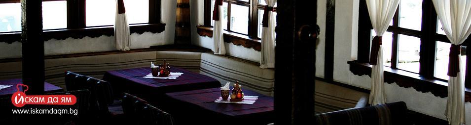 cover 4 ресторант-къщата