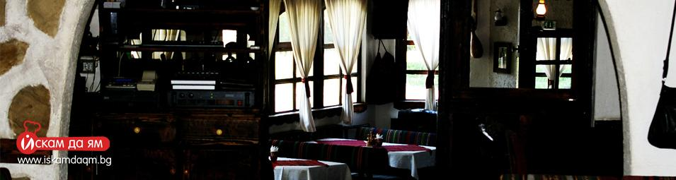 cover 5 ресторант-къщата