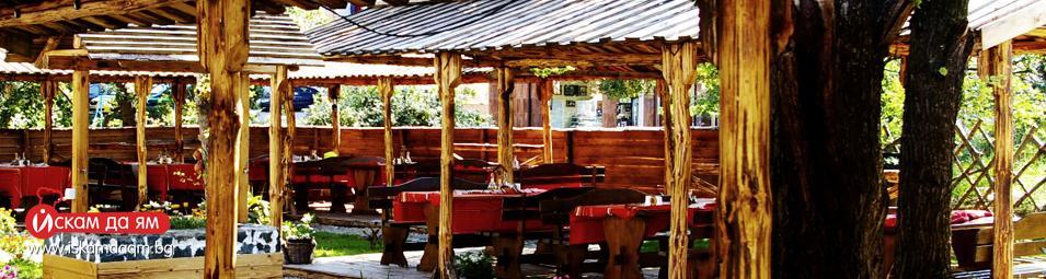 cover 1 ресторант-македонската-къща