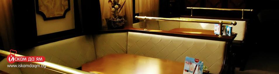 cover 4 виенска-сладкарница-валка