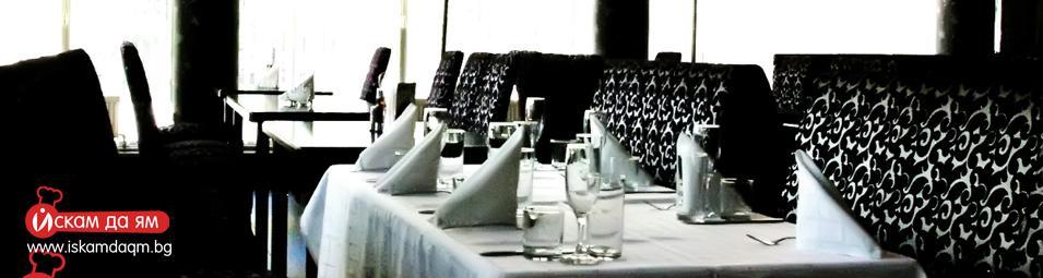 cover 2 ресторант-плаза