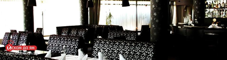 cover 3 ресторант-плаза