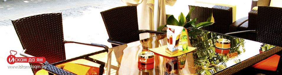 cover 1 кафе-ресторант-галата