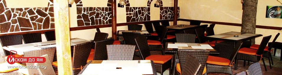 cover 3 кафе-ресторант-галата