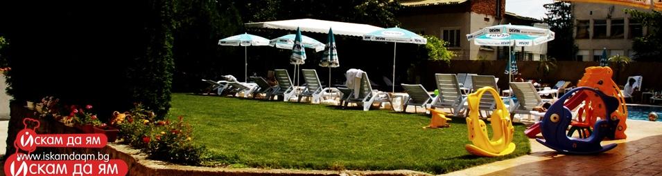 cover 5 spa-hotel-sunny-garden