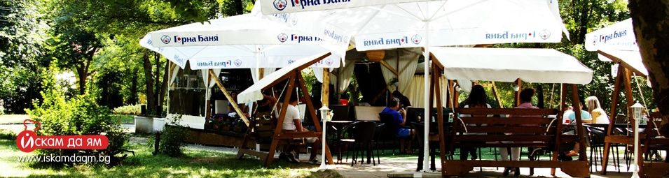 cover 3 шатрата