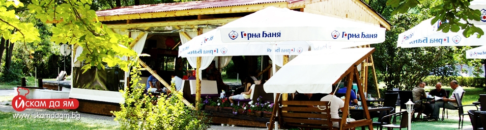 cover 4 шатрата