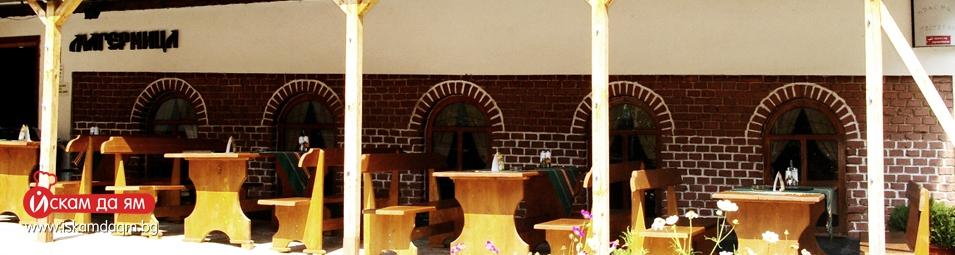 cover 2 гостилница-магерница