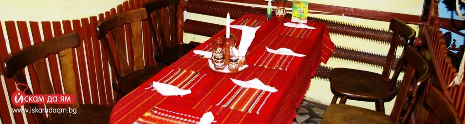 cover 1 къща-за-гости-и-механа-мадона