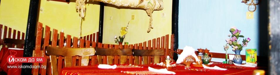 cover 2 къща-за-гости-и-механа-мадона