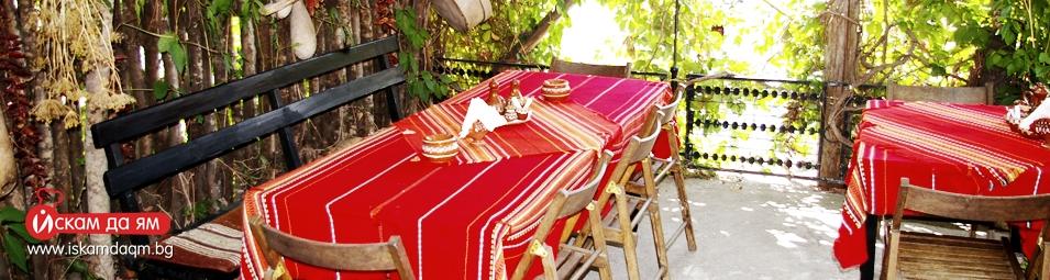 cover 4 къща-за-гости-и-механа-мадона
