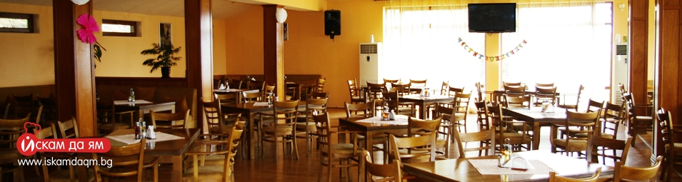 cover 1 ресторант-мислен-камък