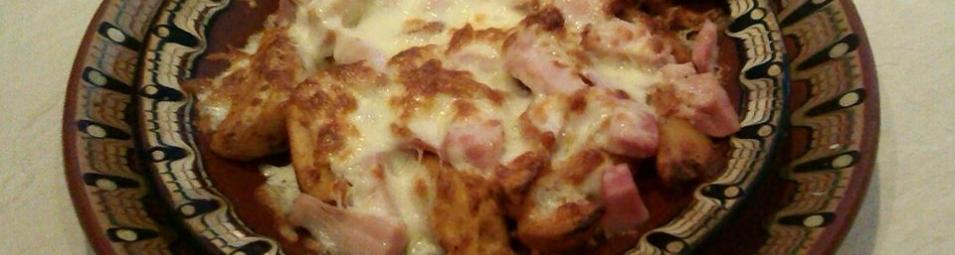 cover 4 пицария-хъшове