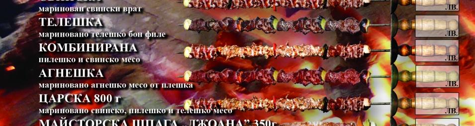 cover 1 р-т-джоана