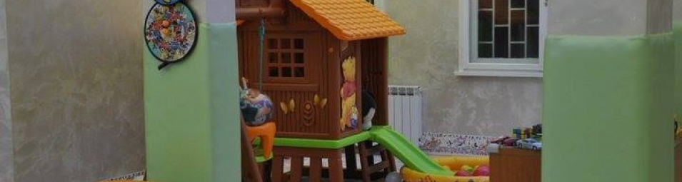cover 1 детски-центърове-приказка-без-край