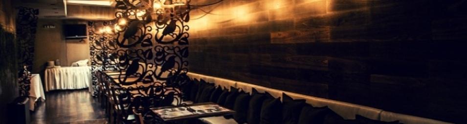 cover 3 alegre-latino-restaurant