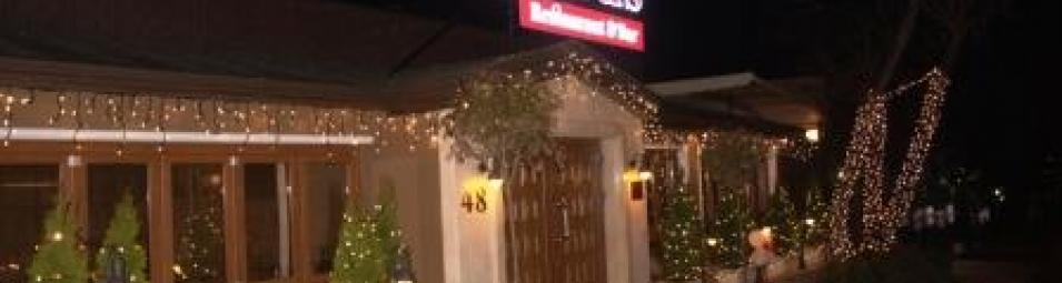 cover 1 ресторант-петрус