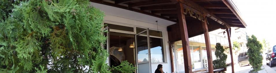 cover 3 ресторант-мелтем