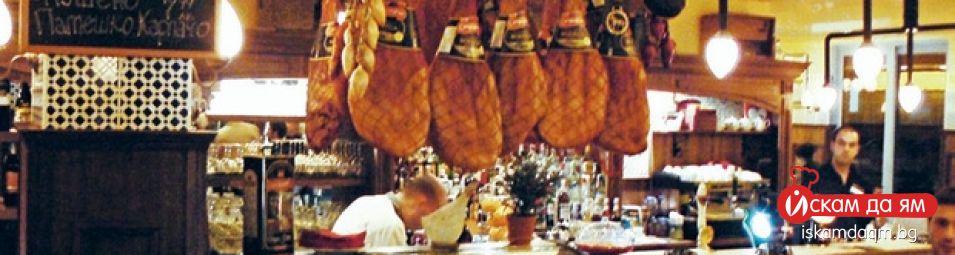 cover 3 bodega-boris-stefanov