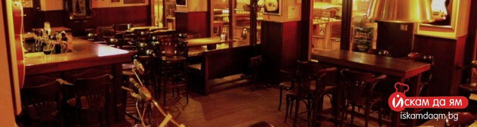 cover 2 city-pub