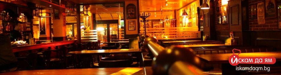 cover 3 city-pub