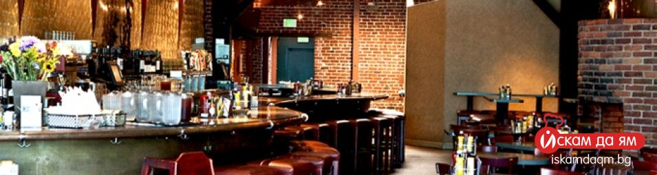 cover 5 city-pub