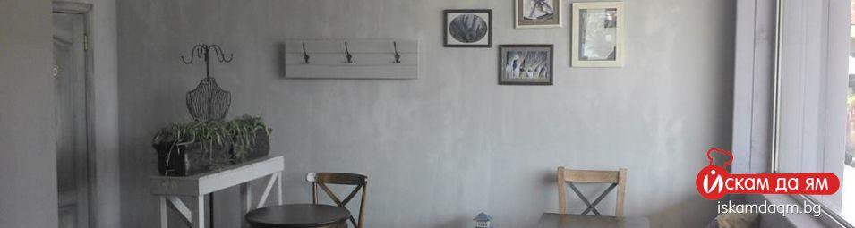 cover 3 foyer