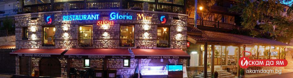 cover 1 gloria-mar-nesebar