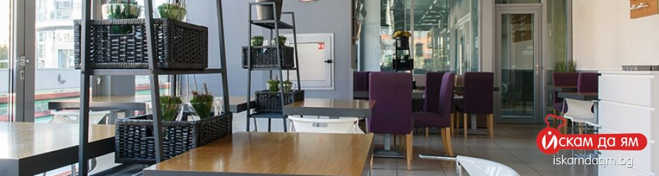 cover 3 green-deli-biznes-park-sofiya