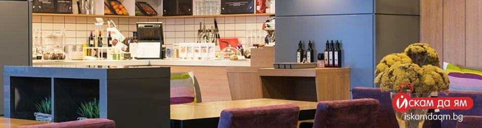 cover 2 green-deli-poligrafiya-ofis-centar