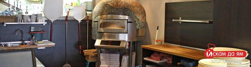 cover 5 leo-s-pizza-trattoria